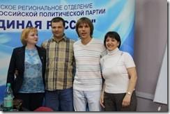 Роман Маркин, Людмила Малая (Благовещенск)