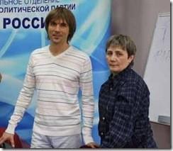Маргарита Пашина