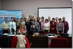 Семинар в Иркутске