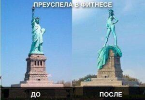 Изменения - своими руками;)