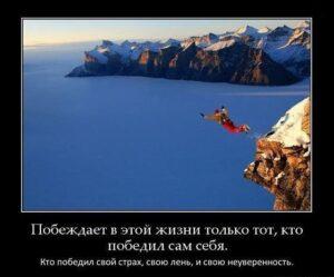 Be Winner!
