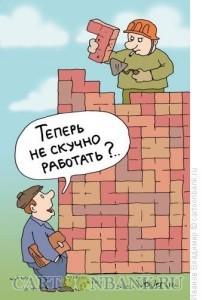 tetris-na-strojke