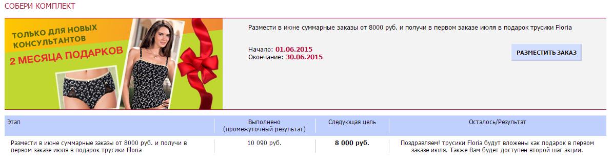 -20novichok