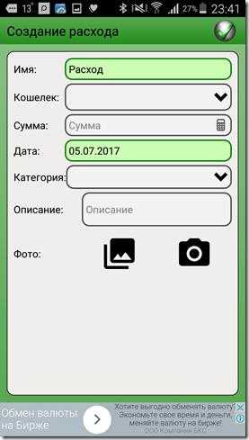 2017-07-05 23-41-03[7]