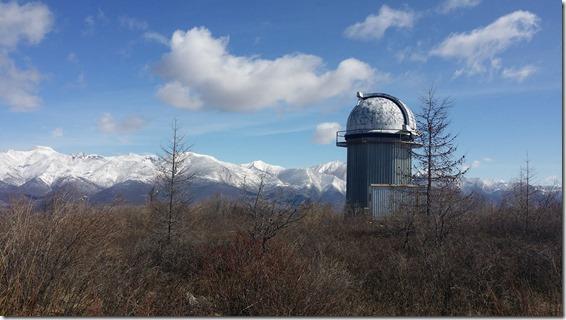 Цейс. Звездный телескоп. Солнечная Саянская обсерватория