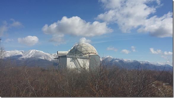 Коронограф. Солнечный телескоп. Солнечная Саянская обсерватория
