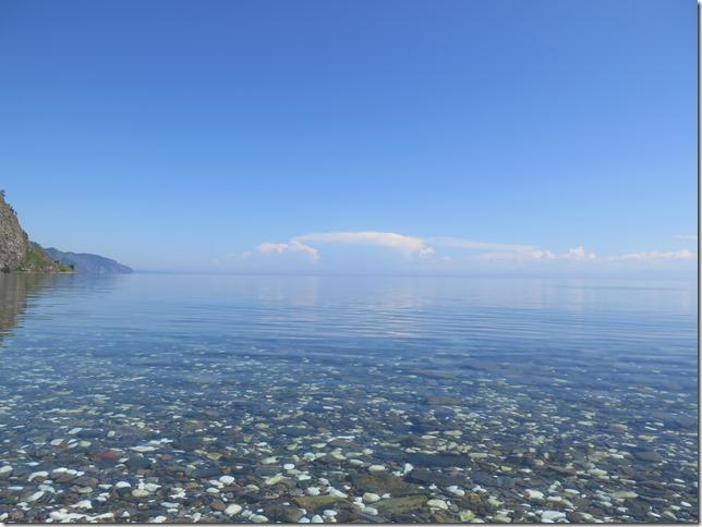 Байкал - живая вода
