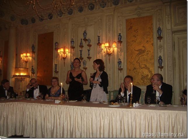 Встреча Флоранж в ресторане Турандот